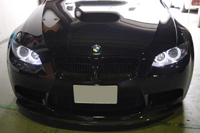 BMW E90 M3 デイライトコーディング 岡山