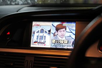 AUDI A5 車検 コーディング テレビキャンセル 岡山
