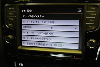 IMG_6062