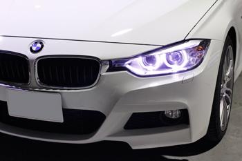 BMW F30デイライトコーディング