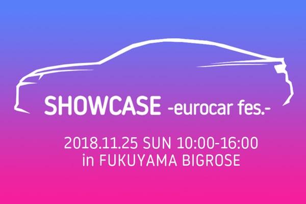 showcase -eurocarfes.- 11月25日 日曜日 福山ビックローズ