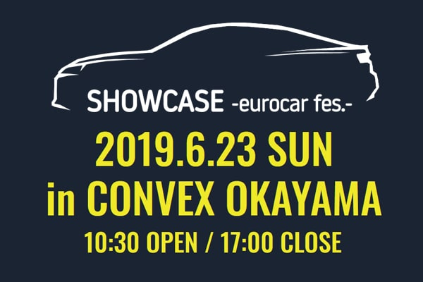 Showcase-eurocarfes.-6.23 の続き AUDI R8 V10plus APRインストール